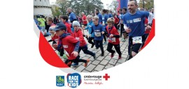 Participez à la RBC Race for the Kids 2017